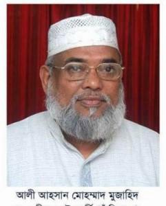 আলী আহসান মুহাম্মদ মুজাহিদ, সাবেক সভাপতি পূর্ব পাকিস্তান ইসলামী ছাত্র সংঘ (ছবি: গুগুল থেকে নেয়া)