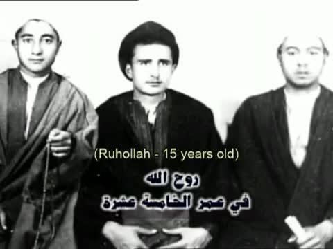 তরুণ রুহুল্লাহ খোমেনী।